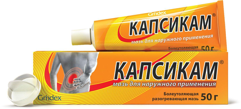 фото упаковки Капсикам
