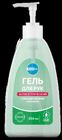 фото упаковки Клинса гель антисептический для рук с алоэ и витамином E