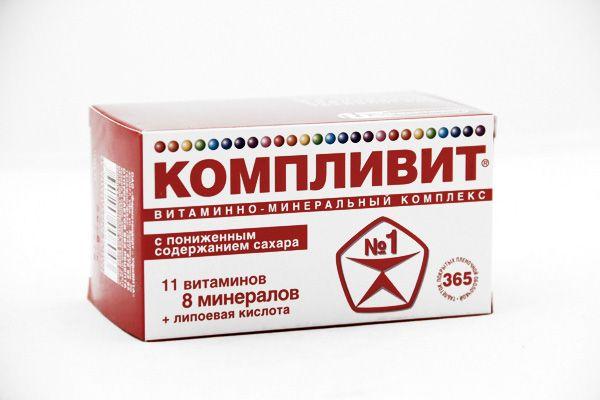 Компливит, таблетки, покрытые пленочной оболочкой, с пониженным содержанием сахара, 365 шт.