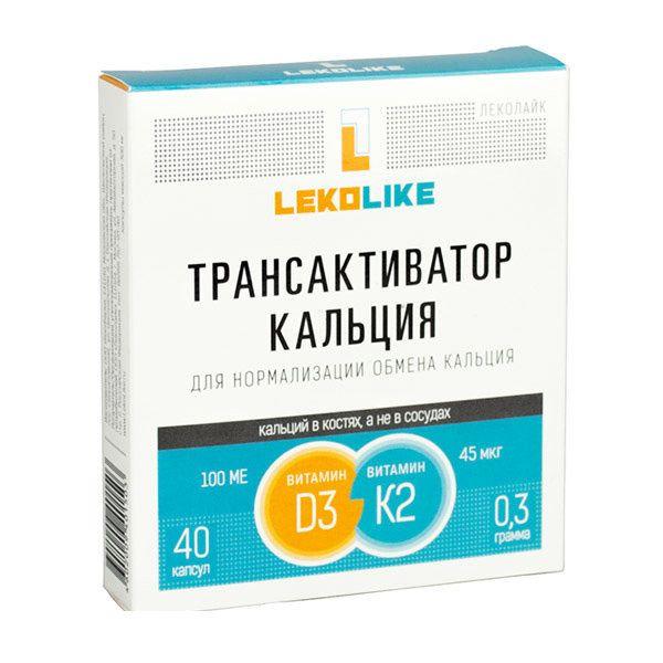 фото упаковки Трансактиватор кальция