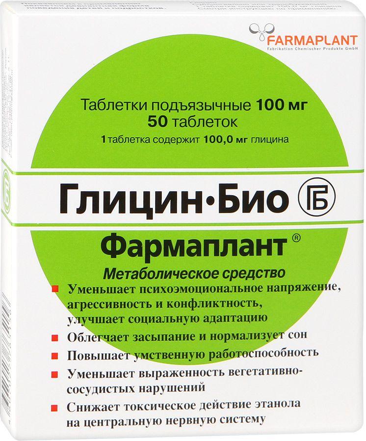 фото упаковки Глицин-БИО Фармаплант