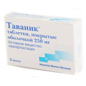Таваник, 250 мг, таблетки, покрытые пленочной оболочкой, 5 шт.