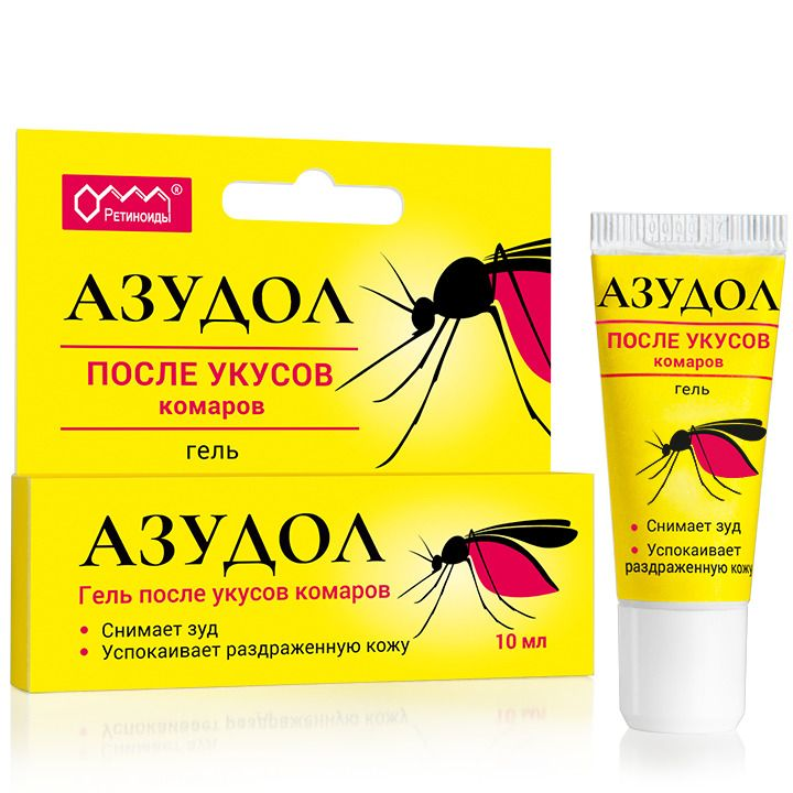 фото упаковки Азудол гель после укусов комаров