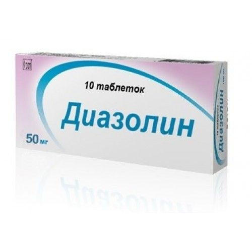 Диазолин, 50 мг, таблетки, 10 шт.