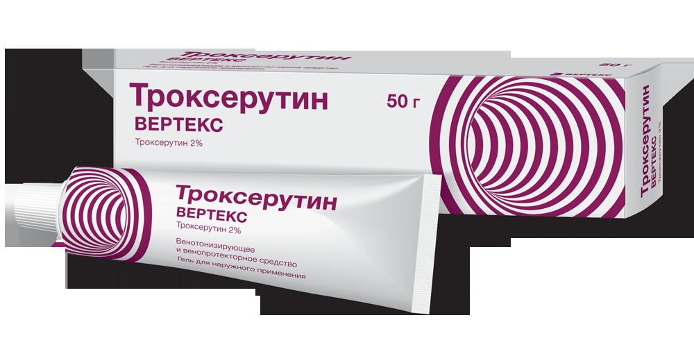 фото упаковки Троксерутин Вертекс