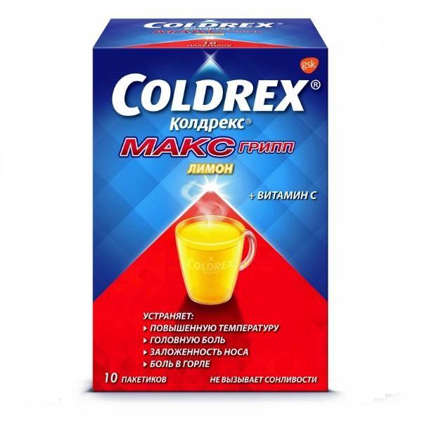 Колдрекс МаксГрипп, порошок для приготовления раствора для приема внутрь, лимонные(ый), 6.427 г, 10шт.
