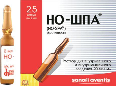 Но-шпа, 20 мг/мл, раствор для внутривенного и внутримышечного введения, 2 мл, 25 шт.