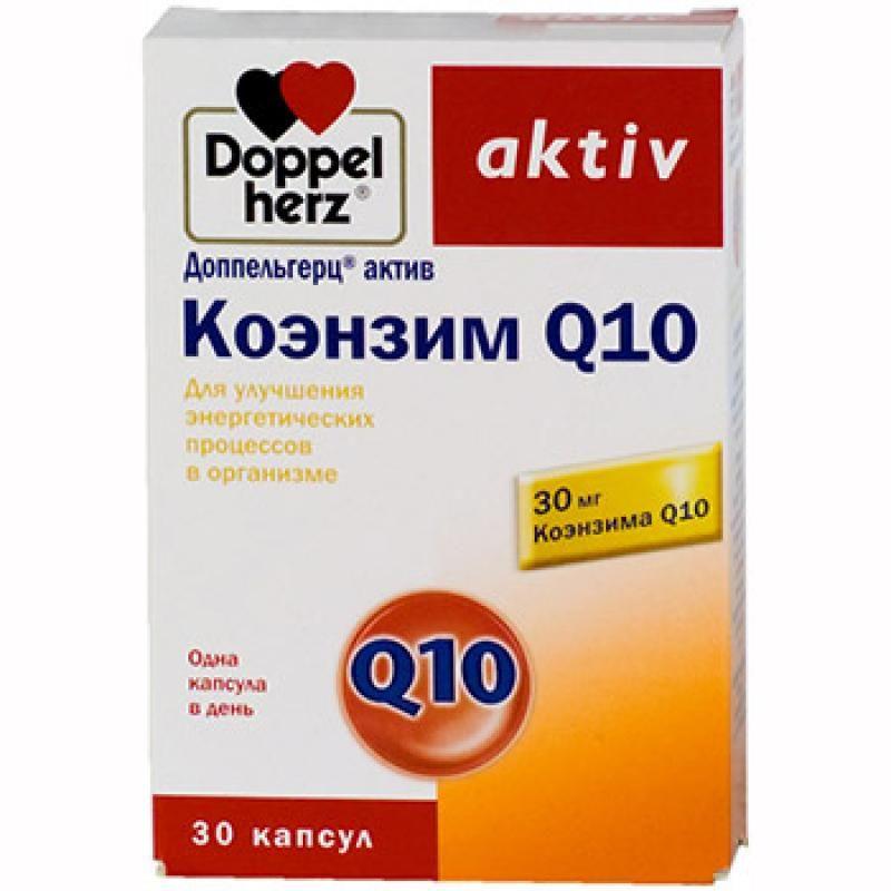 фото упаковки Доппельгерц актив Коэнзим Q 10