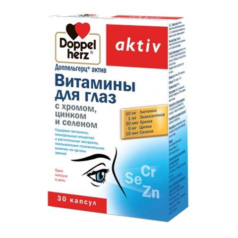 фото упаковки Доппельгерц актив Витамины для глаз с хромом, цинком, селеном