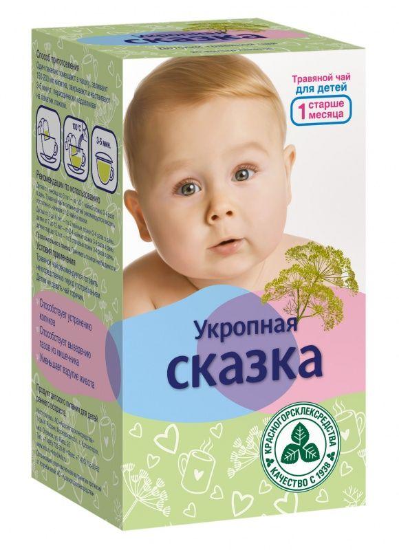 фото упаковки Укропная сказка Детский чайный напиток