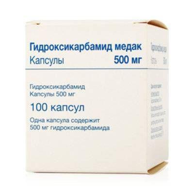 фото упаковки Гидроксикарбамид медак