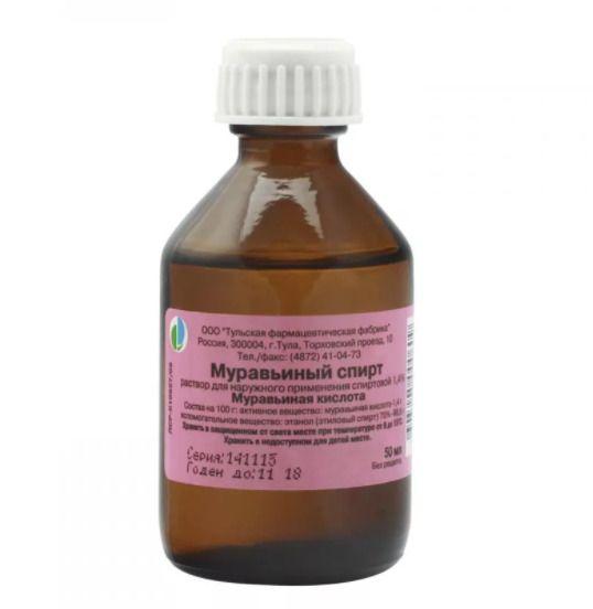 Муравьиный спирт, 1.4%, раствор для наружного применения спиртовой, 50 мл, 1 шт.
