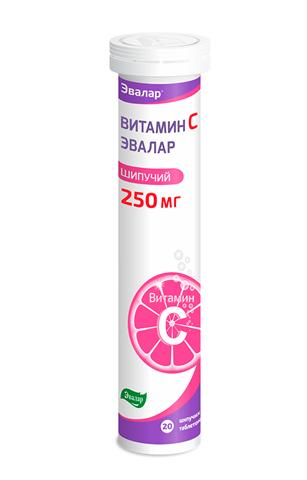 фото упаковки Витамин С 250 мг