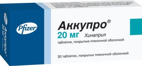 Аккупро, 20 мг, таблетки, покрытые пленочной оболочкой, 30 шт.