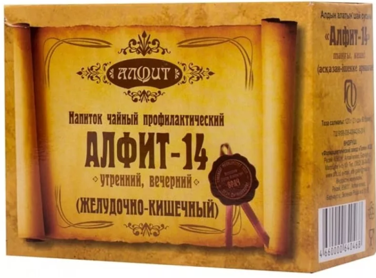 фото упаковки Алфит-14 фитосбор желудочно-кишечный