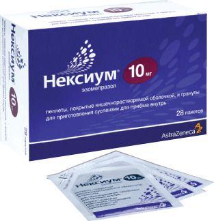 фото упаковки Нексиум