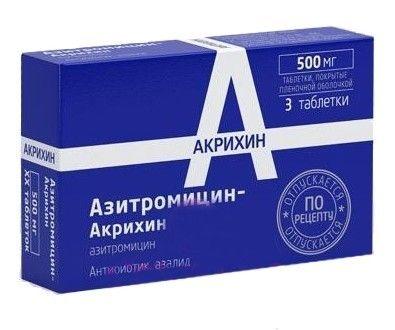 Азитромицин-Акрихин, 500 мг, таблетки, покрытые пленочной оболочкой, 3 шт.