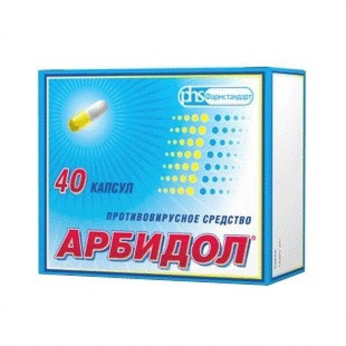 Арбидол, 100 мг, капсулы, 40 шт.
