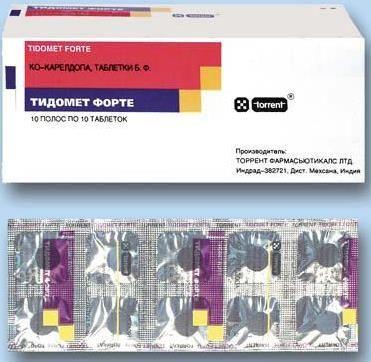 Тидомет форте, 250 мг+25 мг, таблетки, 100шт.
