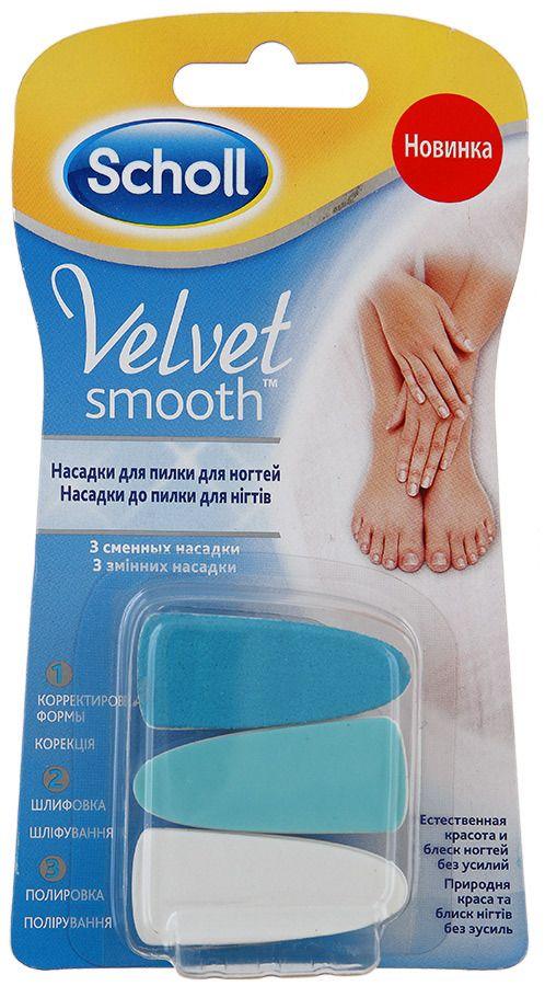 фото упаковки Scholl Сменные насадки Velvet Smooth для электрической пилки для ногтей