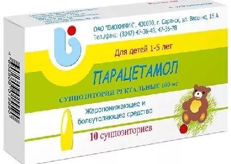 фото упаковки Парацетамол (свечи)