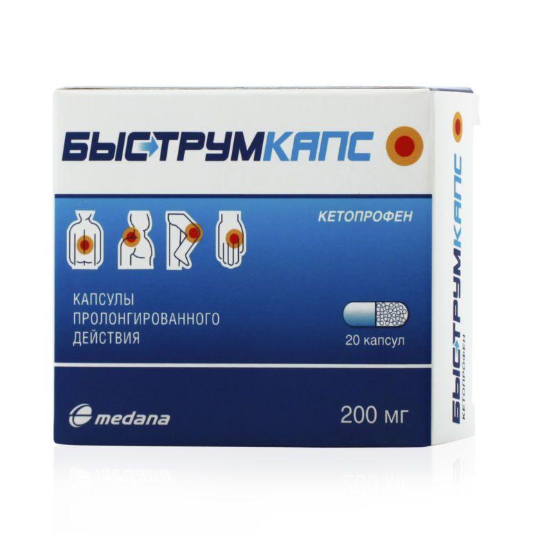 Быструмкапс, 200 мг, капсулы пролонгированного действия, 20 шт.