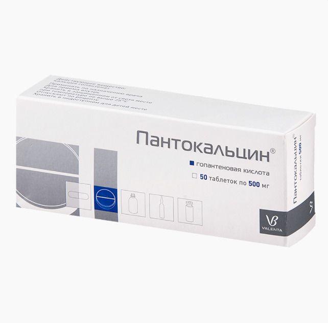 Пантокальцин,