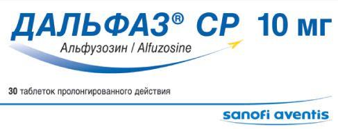 Дальфаз СР, 10 мг, таблетки пролонгированного действия, 30 шт.