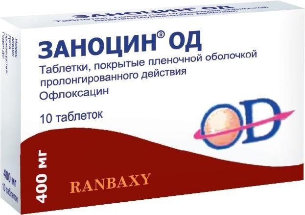фото упаковки Заноцин ОД