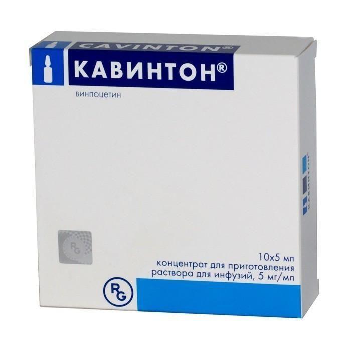 Кавинтон, 5 мг/мл, концентрат для приготовления раствора для инфузий, 5 мл, 10 шт.