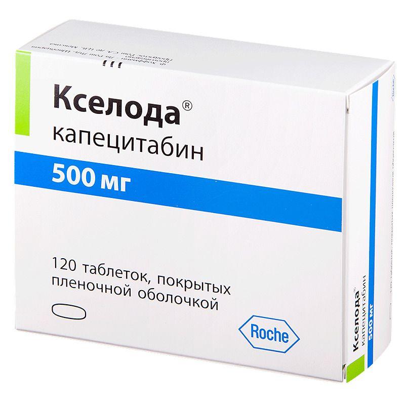 фото упаковки Кселода