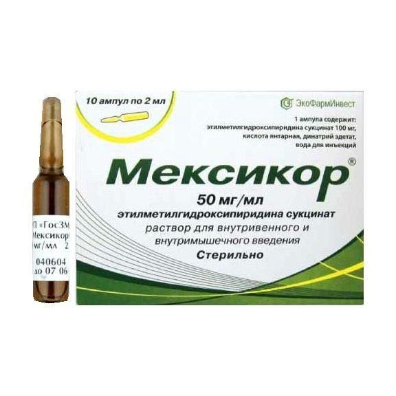 Мексикор, 50 мг/мл, раствор для внутривенного и внутримышечного введения, 2 мл, 10 шт.