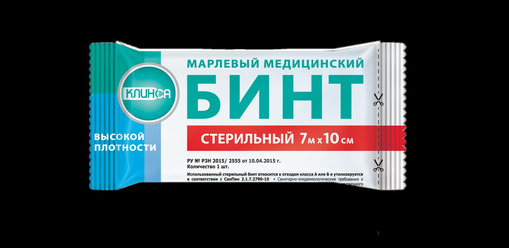 фото упаковки Клинса бинт марлевый стерильный высокой плотности