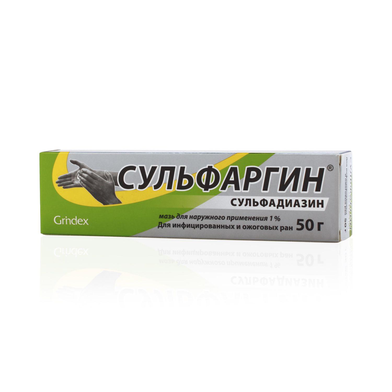 Сульфаргин, 1%, мазь для наружного применения, 50 г, 1 шт.