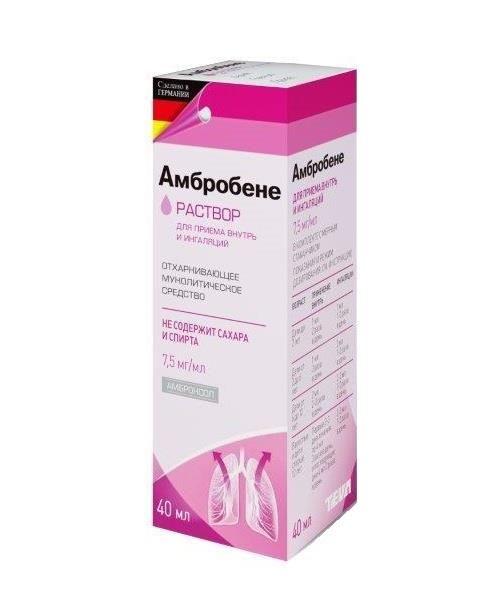 Амбробене, 7.5 мг/мл, раствор для приема внутрь и ингаляциий, 40 мл, 1 шт.