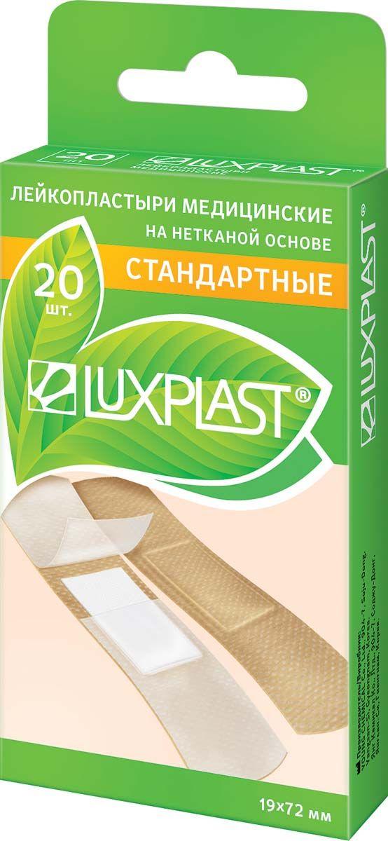 фото упаковки Luxplast Лейкопластырь стандартный на нетканой основе