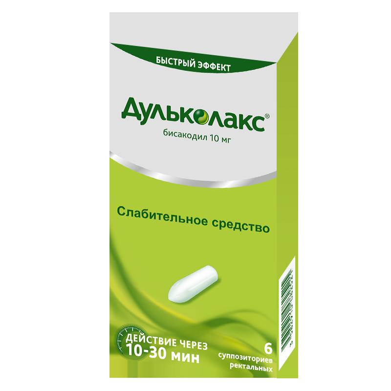 Дульколакс, 10 мг, суппозитории ректальные, 6шт.
