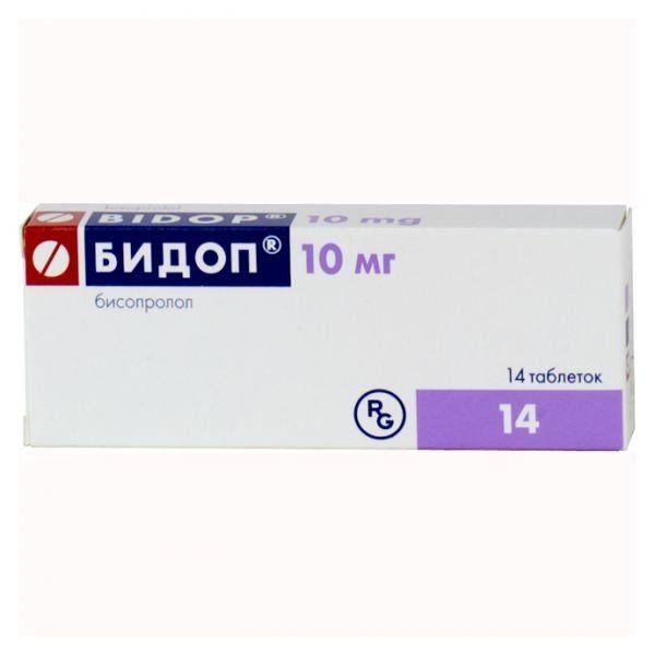 Бидоп, 10 мг, таблетки, 14шт.