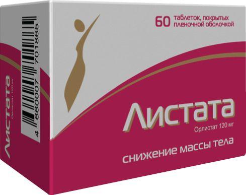 Листата, 120 мг, таблетки, покрытые пленочной оболочкой, 60 шт.