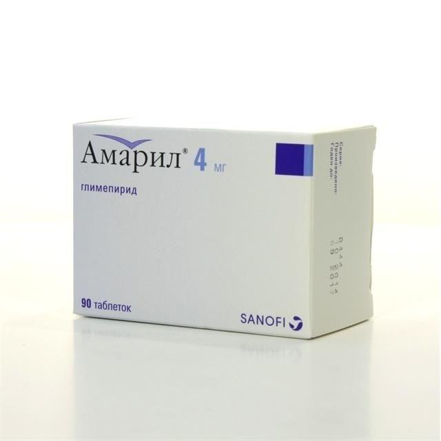 Амарил, 4 мг, таблетки, 90 шт.