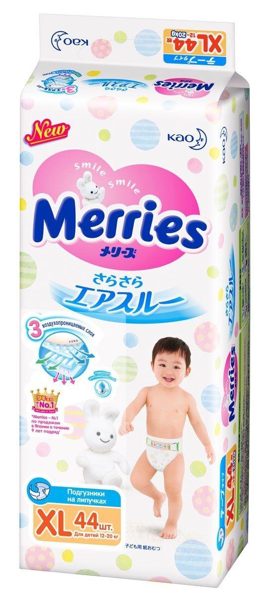 Подгузники детские Merries, 12-20 кг, XL, 44 шт.