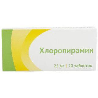 Хлоропирамин, 25 мг, таблетки, 20 шт.