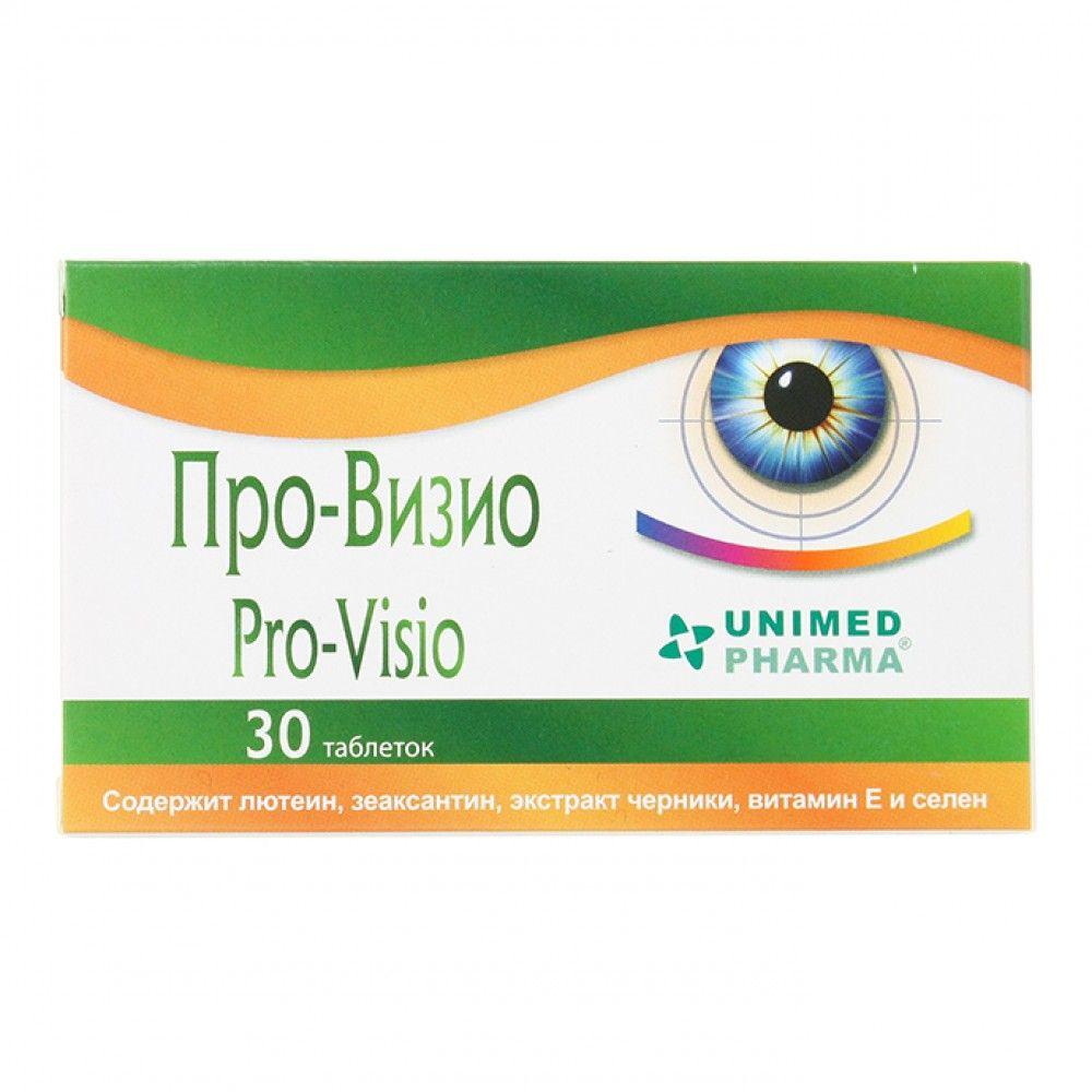 фото упаковки Про-Визио