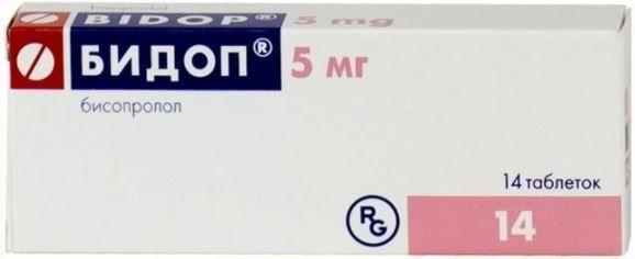 Бидоп, 5 мг, таблетки, 14шт.