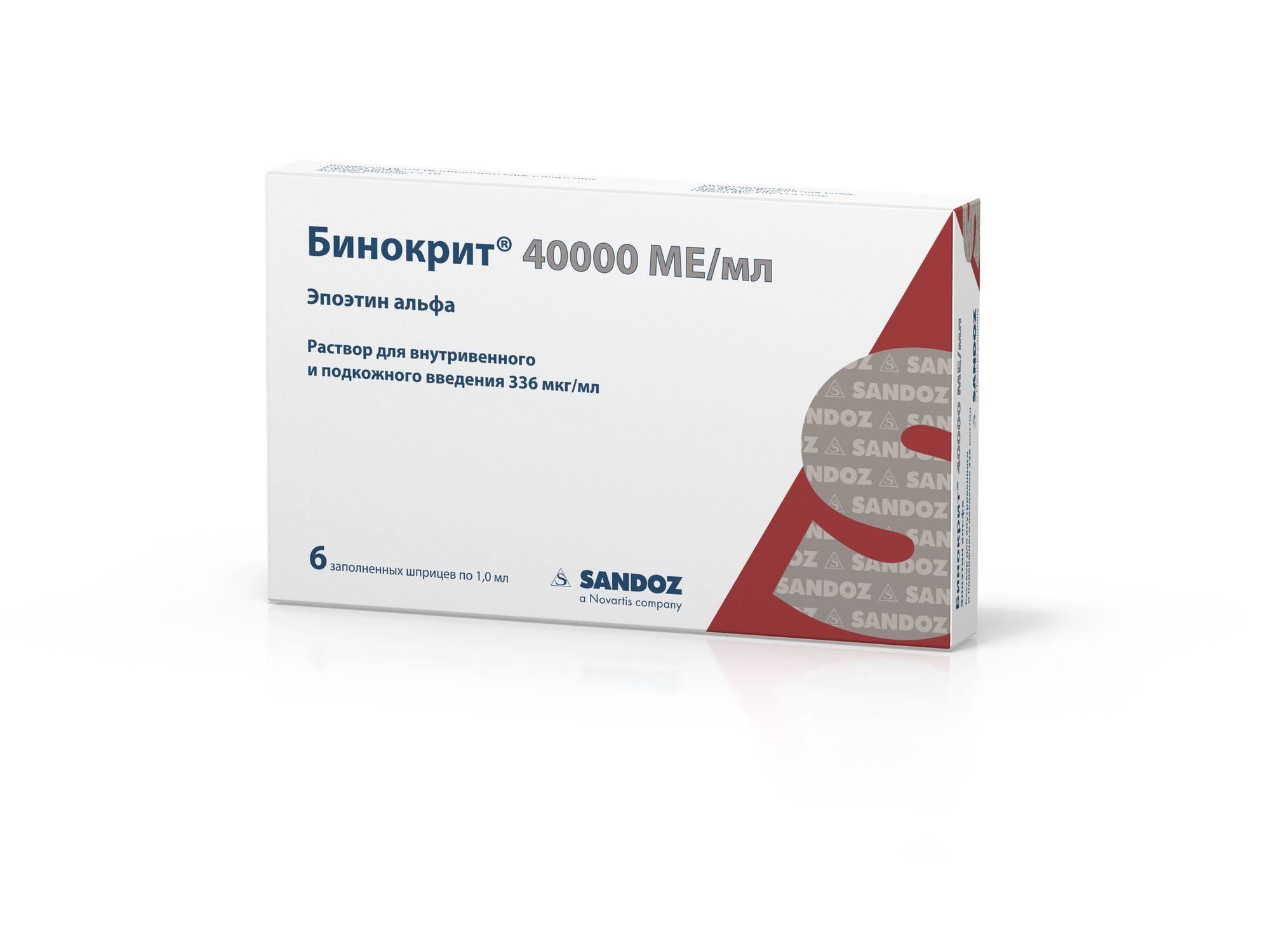 Бинокрит, 336 мкг/мл (40000 МЕ/мл), раствор для внутривенного и подкожного введения, 1 мл, 6 шт.
