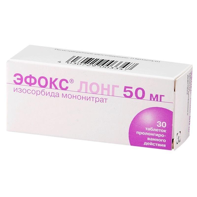 Эфокс лонг, 50 мг, таблетки пролонгированного действия, 30 шт.