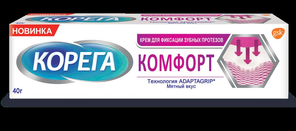 фото упаковки Корега крем Комфорт для фиксации зубных протезов