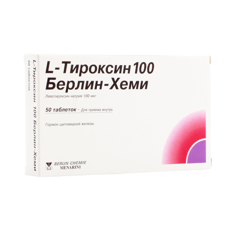 фото упаковки L-Тироксин 100 Берлин-Хеми