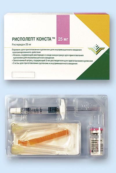 Рисполепт Конста, 25 мг, порошок для приготовления суспензии для внутримышечного введения пролонгированного действия, в комплекте с растворителем, 1 шт.