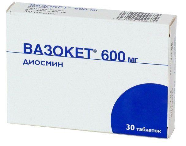 эффективное средство для похудения в аптеках отзывы иваново